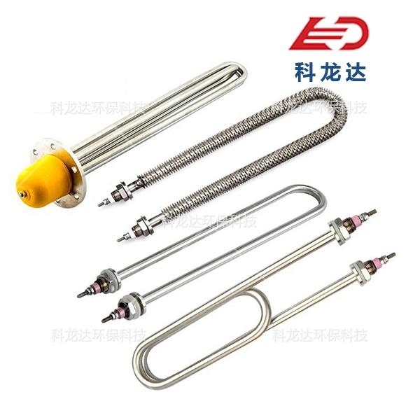 U型电热管价格