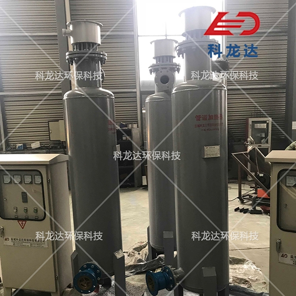 搅拌站水加热器生产厂家